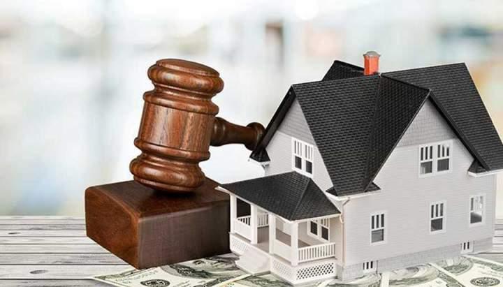 Real estate mortgage bank