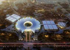 National Exhibition Center Project.