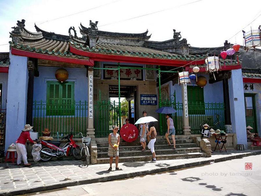 Duong Thuong Restaurant