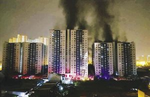 after the fire explosion, apartment prices may fall.