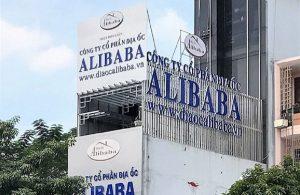 Alibaba real estate