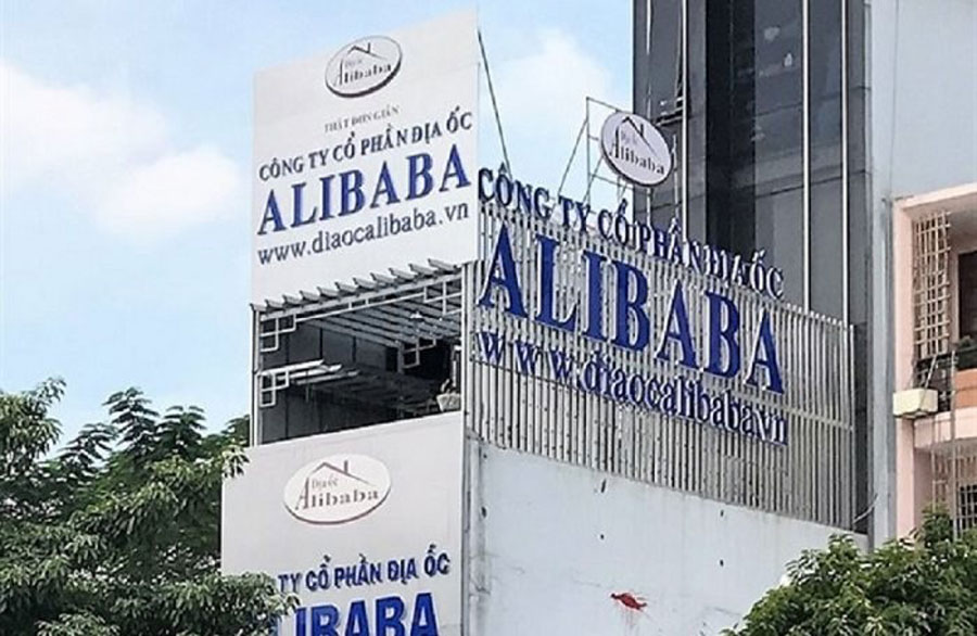 Alibaba real estate